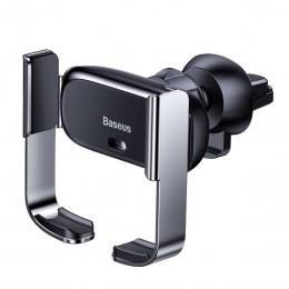 Автомобильный держатель с автоматическим зажимом Baseus Mini Electric черный SUHW01-01