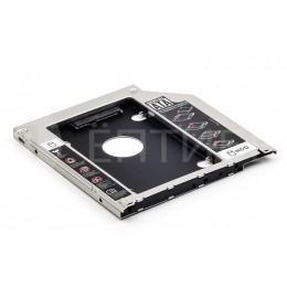 Optibay для MacBook Pro 9,5 мм - SATA с отверстиями для охлаждения
