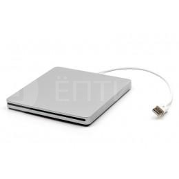 Корпус для Superdrive внешний USB - SATA серебряный