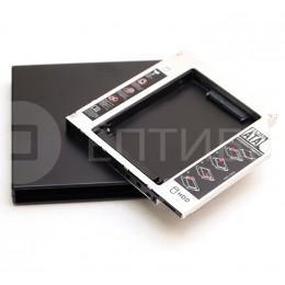 Комплект Optibay 12,5 мм SATA + USB корпус для DVD привода PC