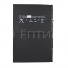 Аккумуляторная батарея для Apple iPad Air/iPad 5