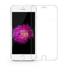Защитное противоударное стекло для iPhone 6/7/8 Plus