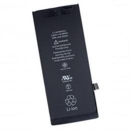 Аккумулятор для Apple iPhone 8 3.82V 1821mAh Li-ion 616-00361
