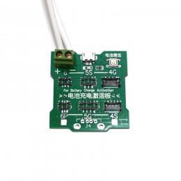 Плата для активации и зарядки аккумуляторов iPhone 4/4S/5/5S/6/6+