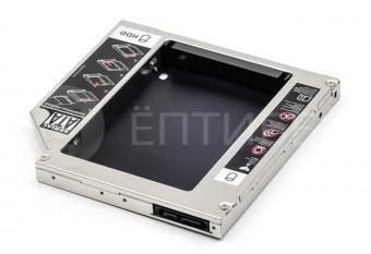 Optibay 12,5 mm - универсальный для iMac и др. ноутбуков SATA-SATA