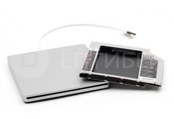 Комплект Optibay 9,5мм + корпус для Superdrive для MacBook Pro Unibody
