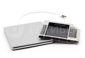 Комплект Optibay 9,5мм IDE + корпус для Superdrive для MacBook Non Unibody