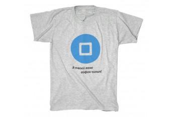 Фирменная футболка ЕПТИБЕЙ с логотипом
