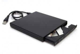 USB корпус для DVD привода универсальный 9,5 mm SATA