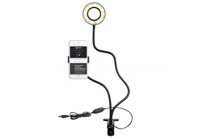 USB LED лампа с держателем для телефона и регулировкой освещения для ремонта