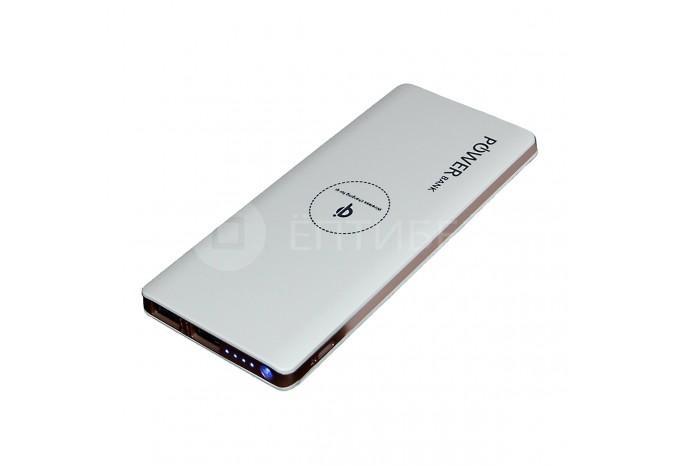 Внешний аккумулятор Qi 10000 mAh с функцией беспроводной зарядки