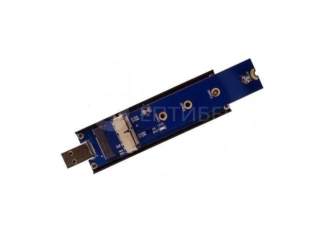 USB 3.0 переходник адаптер для PCI-e NVMe SSD от iMac Late 2015 2017 2019