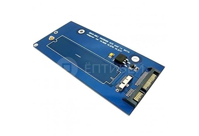 Конвертер / адаптер с SSD MacBook Air 2010 - 2011 стандартный на SATA 7+15