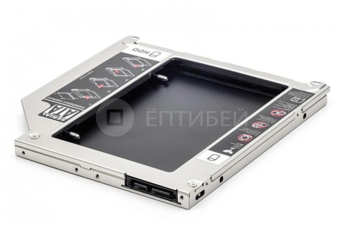 Optibay для MacBook Pro 9,5 мм - SATA-SATA (hdd caddy)