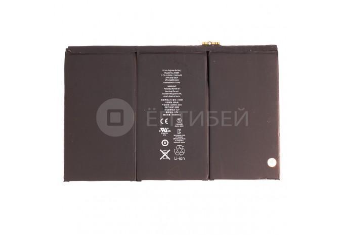 Аккумуляторная батарея для Apple iPad 4 A1389 616-0604