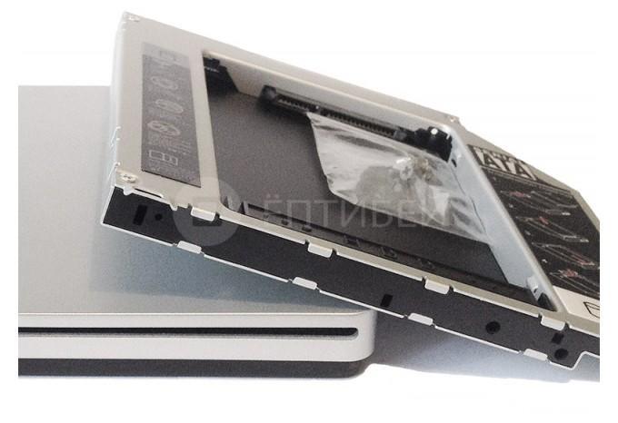 Комплект Optibay 12,5мм + корпус для Superdrive для Mac mini