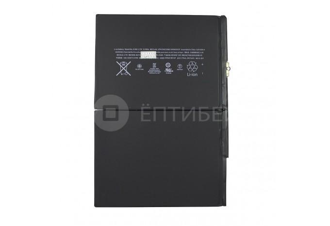Аккумуляторная батарея для Apple iPad Air / iPad 5 / iPad 6 / iPad 7