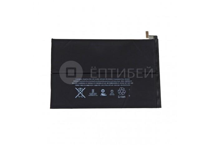 Аккумуляторная батарея для Apple iPad Mini Retina 2 A1489 A1490 A1512