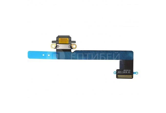 Шлейф нижний Lightning (зарядки) для iPad Mini Retina 2 / 3, серый