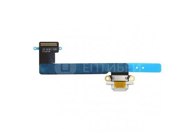 Шлейф нижний Lightning (зарядки) для iPad Mini Retina 2 / 3, белый