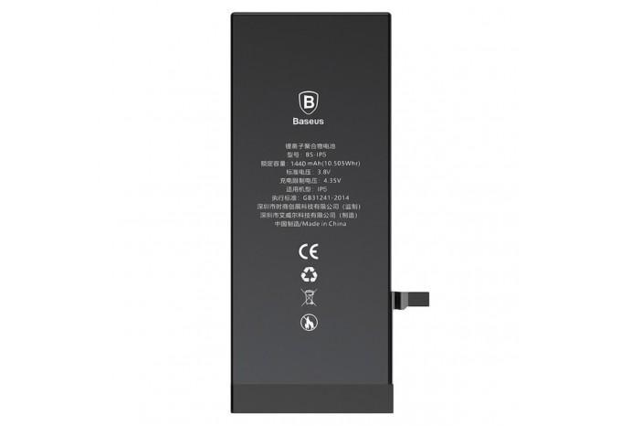 Аккумулятор для iPhone 5 Baseus 1440mAh