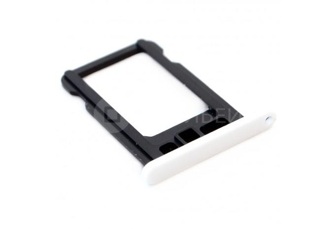 Сим-лоток (Nano Sim Card Tray) для Nano сим карты iPhone 5C белый
