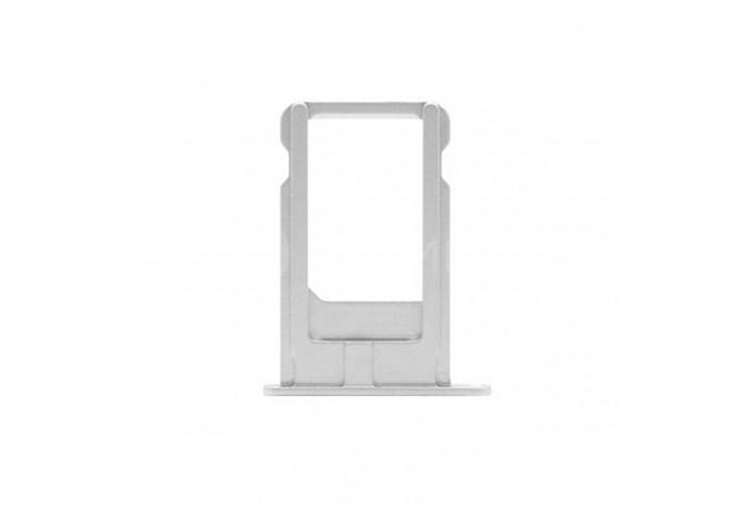 Сим-лоток (Nano Sim Card Tray) для Nano сим карты для iPhone 6 Plus белый