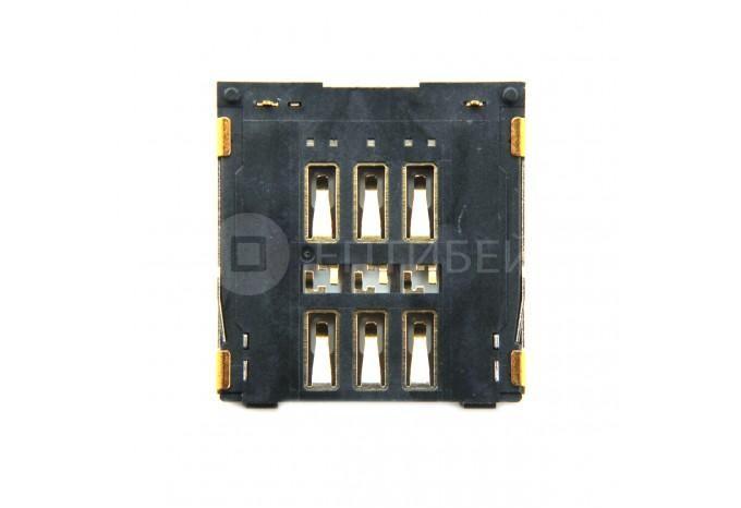 SIM коннектор для iPhone 6 / 6 Plus