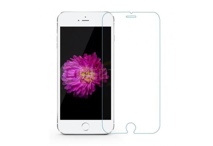Защитное противоударное стекло для iPhone 6/7/8/SE 2020