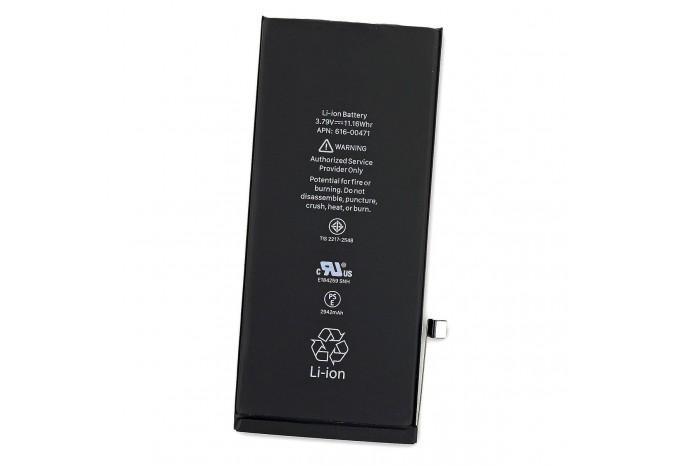 Аккумулятор для Apple iPhone XR 3.79V 2942mAh Li-ion 616-00471