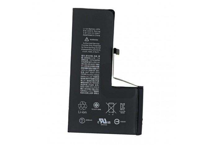 Аккумулятор для Apple iPhone XS 3.81V 2659mAH Li-ion 616-00512