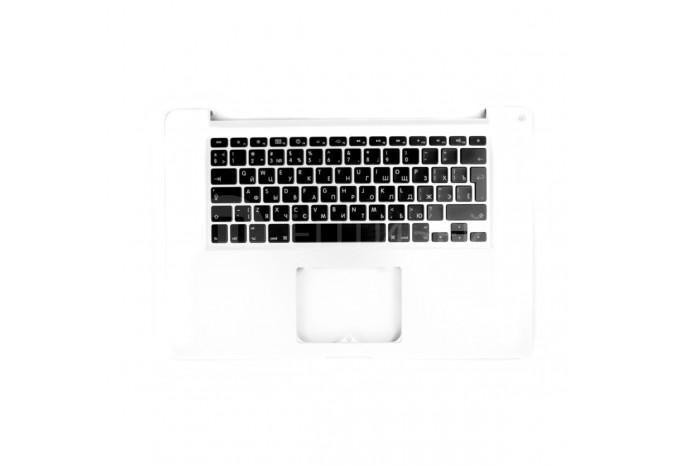 "Топкейс с клавиатурой / корпус для MacBook Pro 15"" A1286 Mid 2009 / Mid 2010 / Early 2011"