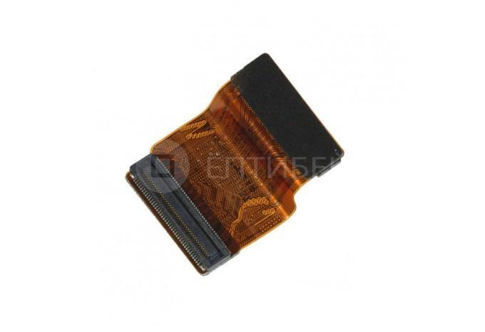 """Шлейф Magsafe для Macbook Pro 15"""" A1211, A1226"""
