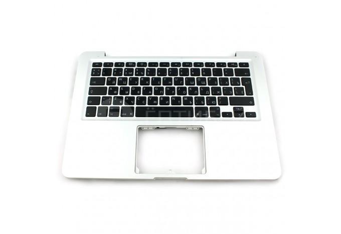 """Топкейс с русскоязычной клавиатурой для MacBook Unibody 13"""" Late 2008"""