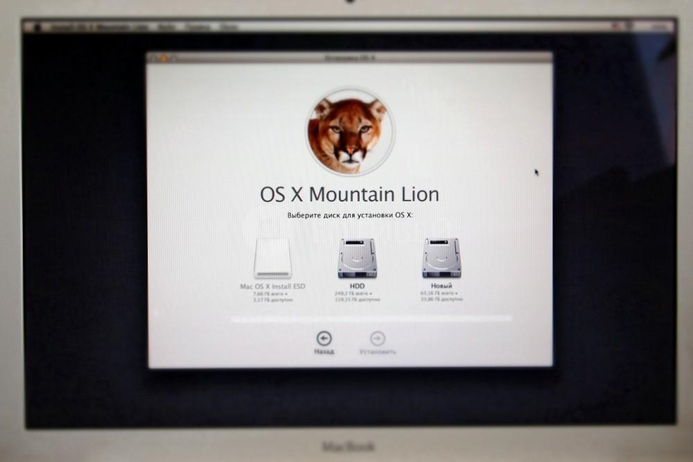 20 - Шаг 20 - установка Mac OS X